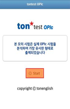 tontest OPIc 체험판 apk screenshot