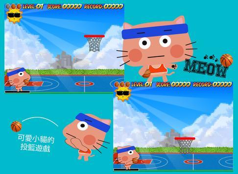Meow Basketball apk screenshot