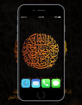 Toni Joni Islamic Wallpaper apk screenshot