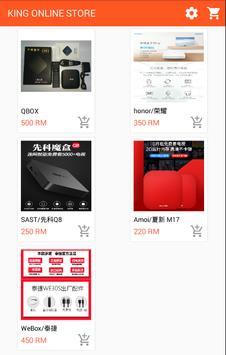 KING Online Store screenshot 2