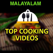 Malayalam cooking recipes food making videos for android apk download malayalam cooking recipes food making videos icon forumfinder Gallery