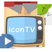 티비다시보기계의 아이콘! 아이콘 티비 icon