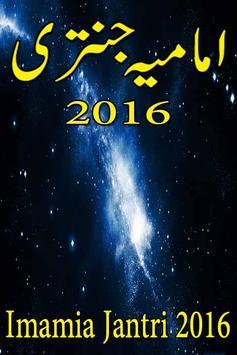 Imamia Jantri 2016 In Urdu poster
