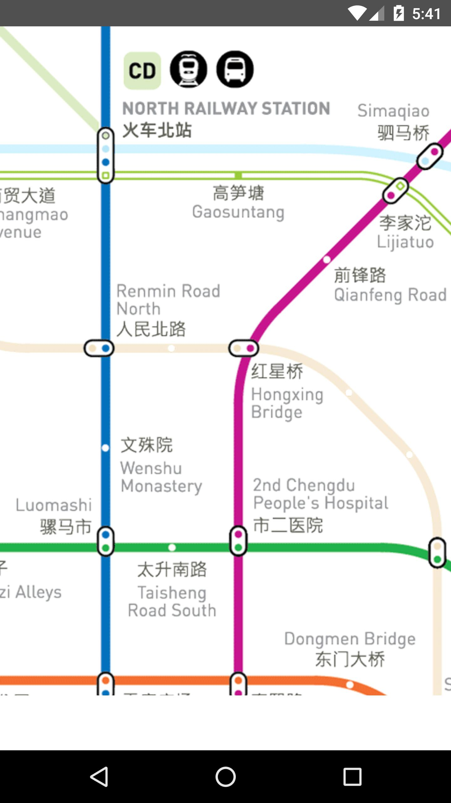 Chengdu Subway Map New Station.Chengdu Metro Map 2017 For Android Apk Download