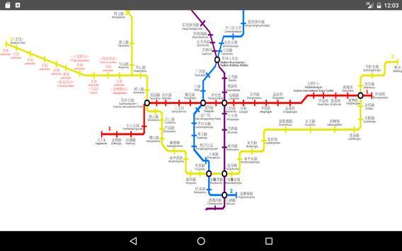 Suzhou Metro Map 2017 screenshot 3