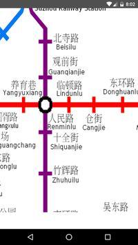 Suzhou Metro Map 2017 screenshot 1
