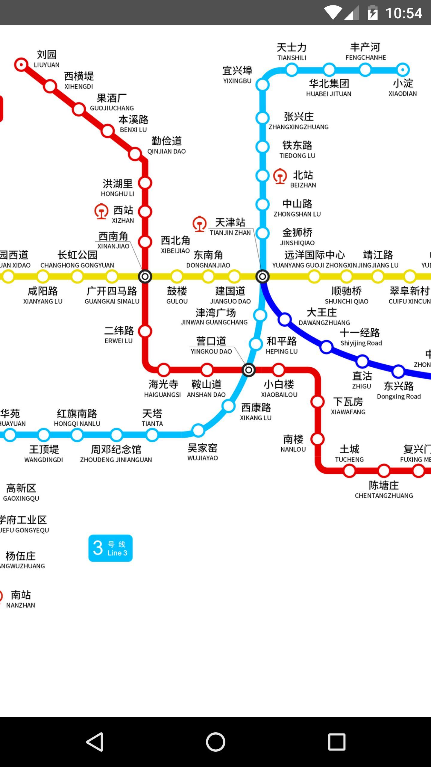 Tianjin Subway Map.Tianjin Metro Map 2017 For Android Apk Download