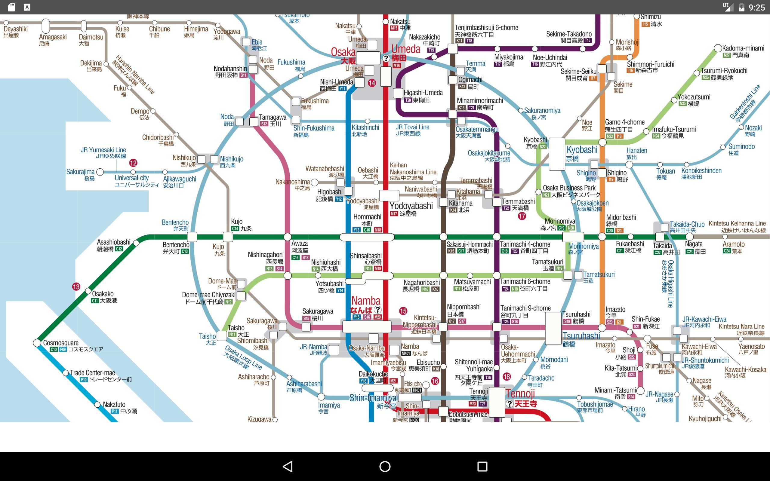 Subway Map Of Osaka.Osaka Subway Map 2017 For Android Apk Download