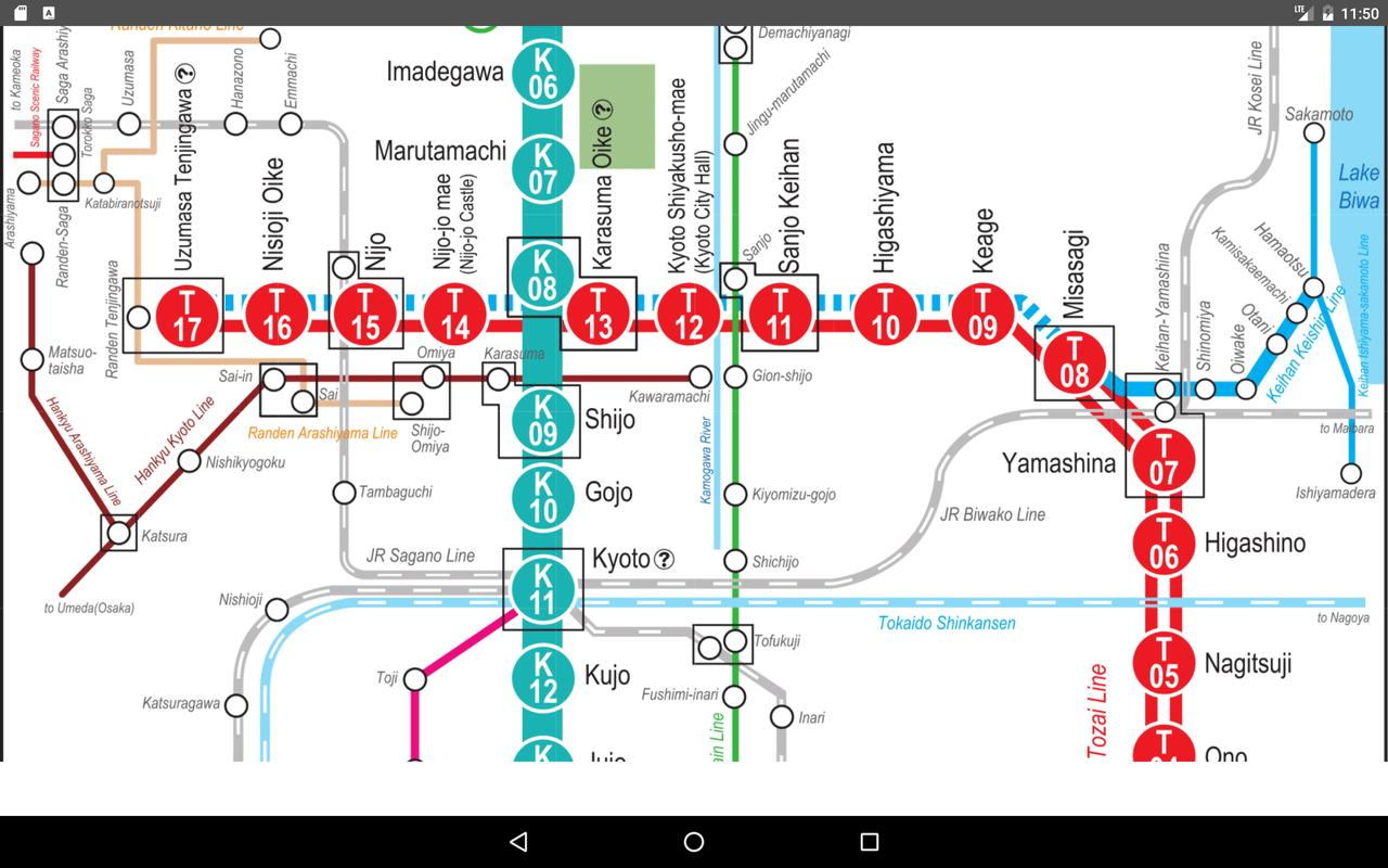Kyoto Subway 2017 For Android Apk Download