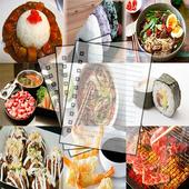 Top 10 Masakan Jepang Terpopuler icon