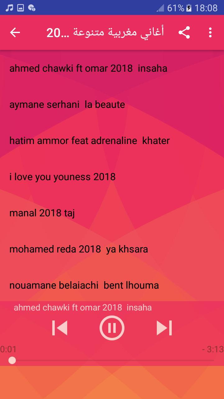 MUSIC KHSARA REDA YA TÉLÉCHARGER MOHAMED
