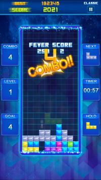 Brick Game! screenshot 5
