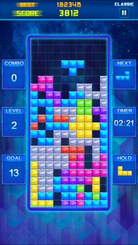 Brick Game! screenshot 1
