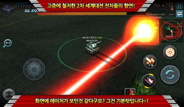 탑 오브 탱크 for Kakao screenshot 27