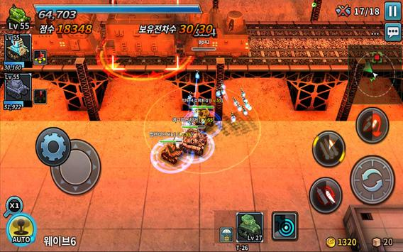 탑 오브 탱크 for Kakao screenshot 21