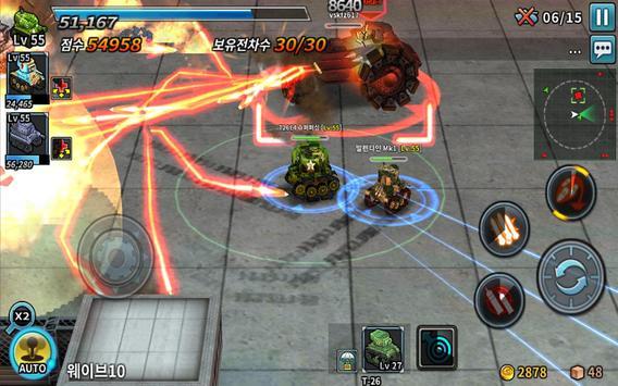 탑 오브 탱크 for Kakao screenshot 22