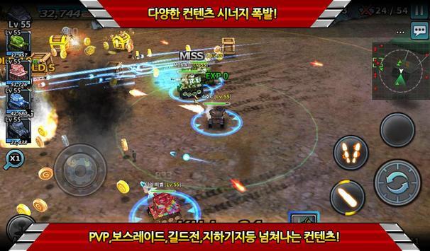 탑 오브 탱크 for Kakao screenshot 3
