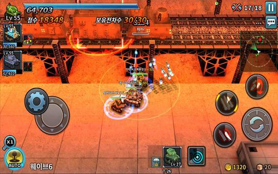 탑 오브 탱크 for Kakao screenshot 6