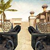 Frontline Gunner Counter Shoot Strike icon