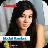 Model Rambut Pria dan Wanita icon