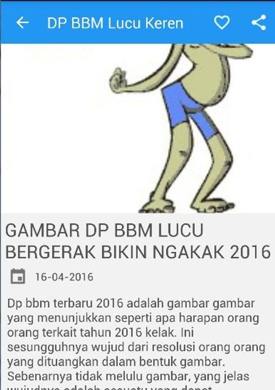 Dp Bb Lucu Gambar Bergerak For Android Apk Download
