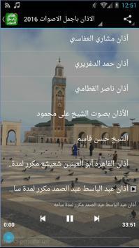 الاذان باجمل واروع الاصوات poster