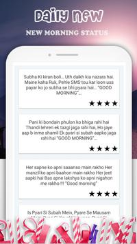 Good Morning Messages and Status Latest poster