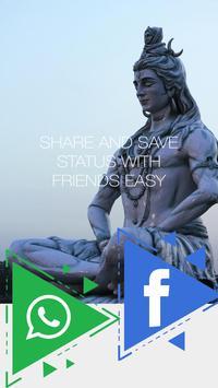 Shiva Status Maker screenshot 4