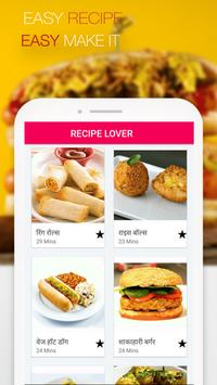 Nasta Recipe Lover ( Learn Snacks recipe In Hindi) apk screenshot