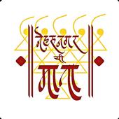 Nehru Nagarchi Mata 2016 icon