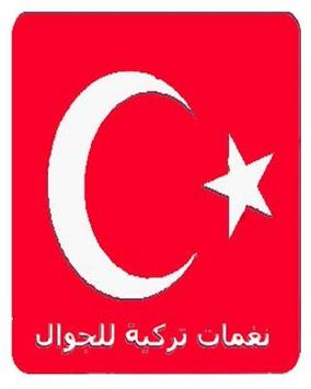 Sonneries turques apk screenshot
