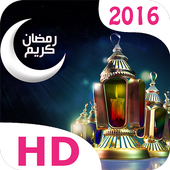 Ramadan wallpaper 2016-HD™ icon