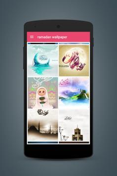 Ramadan wallpaper 2016-HD™ poster