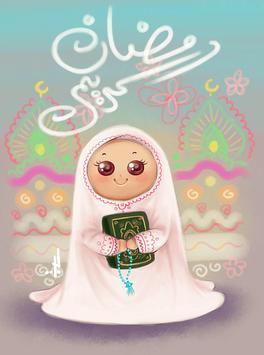 Ramadan wallpaper 2016-HD™ apk screenshot