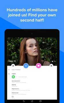 Topface screenshot 6