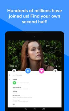 Topface - Dating Meeting Chat! apk स्क्रीनशॉट