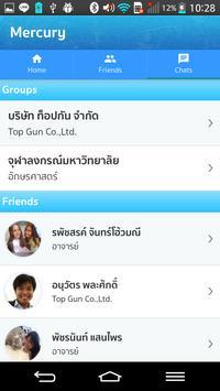 MERCURY apk screenshot