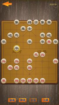 Mine Chinese Chess screenshot 1