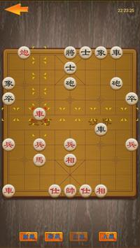 Mine Chinese Chess screenshot 2
