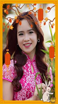 中秋節相框 poster