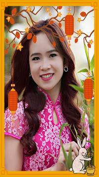 中秋节相框 poster