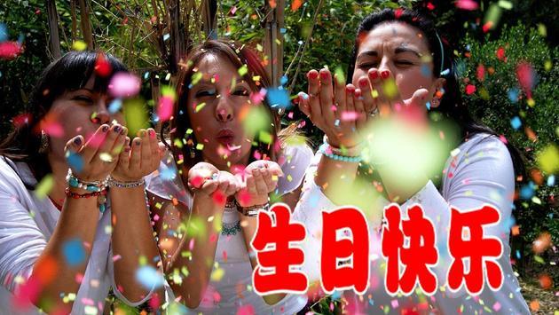 生日相架 screenshot 8