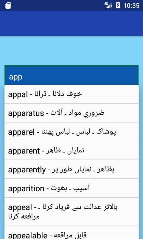 pubg lover meaning in urdu