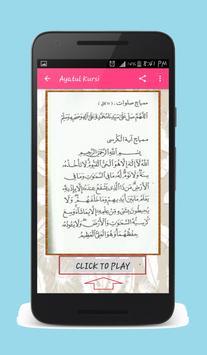 Ayatul Kursi with Mp3 screenshot 1