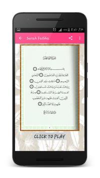 Ayatul Kursi with Mp3 screenshot 2