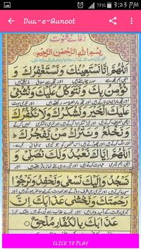 Dua qunoot istikhara apk download free books reference app for dua qunoot istikhara apk screenshot altavistaventures Image collections