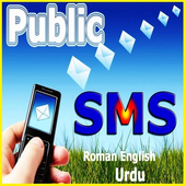 Public SMS - Urdu & English icon