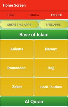 Bangla Waz : Ramadan Calendar (রমজান ক্যালেন্ডার) apk screenshot