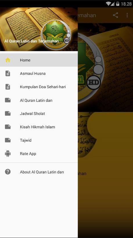 Download package com. Juz30. Sumargoutomo last version 1. 0 for android.