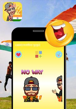 chutkule चुटकुले हिंदी Free poster
